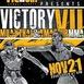 Victory Combat Sports 7