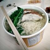 Bbq Duck Noodles