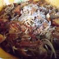 Eggplant and Zucchini Sauce Recipe