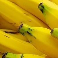 Aunt Pearl's Banana Cake Recipe