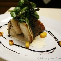 Red Snapper with Peaches, Baby Spinaches, Spicy Yogurt & Balsamic Syrup Recipe