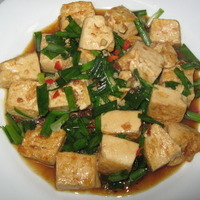 Steam Tofu With Fish Recipe