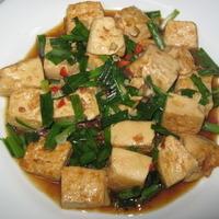 Steam Tofu With Fish Recipe