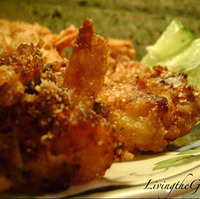 Fried Coconut Shrimp!!! Recipe