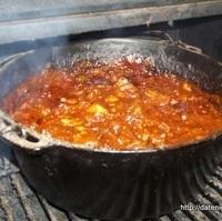 Firecracker Chili Recipe