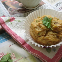 Mixed veggie Muffins Recipe