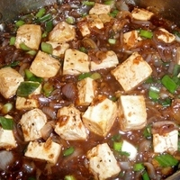 BLACK PEPPER TOFU Recipe