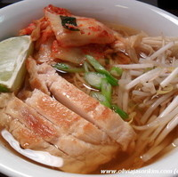 Lemongrass Chicken Soup w Egg Noodles Recipe