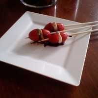Mini Caprese Bites Recipe