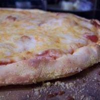 Impressionnant pâte à pizza Recipe