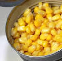 Easy Cheesy Corn Casserole Recipe