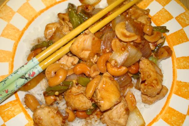 Shrimp (or Chicken) with Cashew Nuts