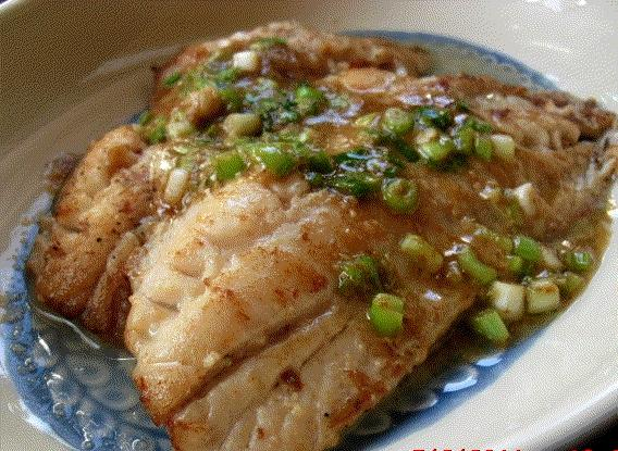 Red Snapper With Garlic Delight