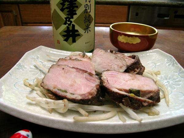 Pork Chops With Miso-Red Wine Sauce