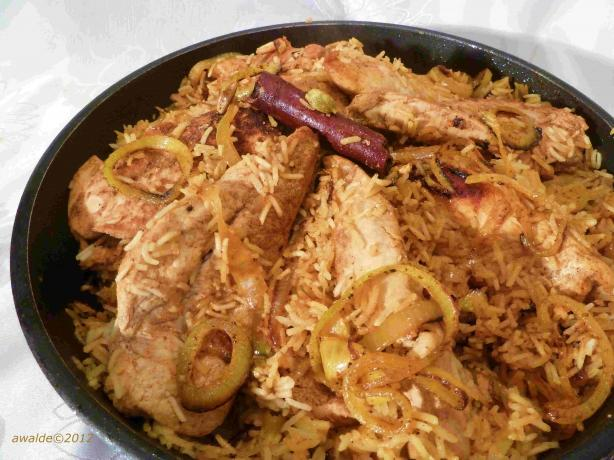 Dajaj Fe Ga3ateh - Chicken at the Bottom (Bahrain)