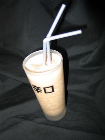 Frozen Banana Cappuccino