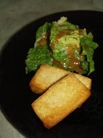 Sesame-Marinated Baked Tofu