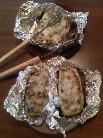 Mediterranean Grilled Stuffed Zucchini