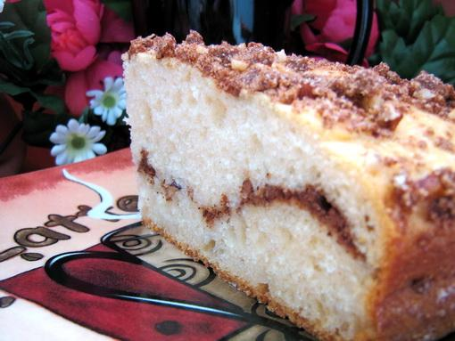 Cinnamon Hazelnut Layered Coffee Cake