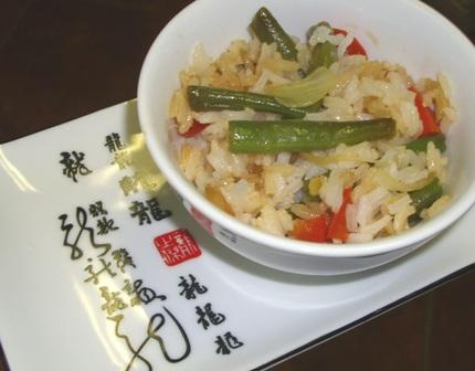Thai-Style Turkey Fried Rice