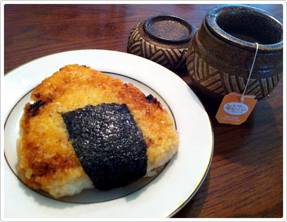 Grilled Spicy Tuna Onigiri