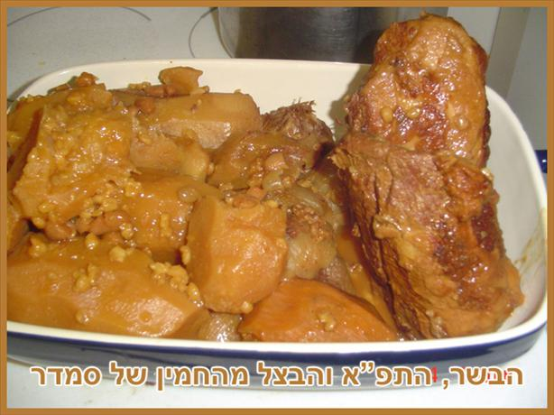 Low Fat Cholent: Israeli Chaminc Israeli Chamin (Kosher-Meat)
