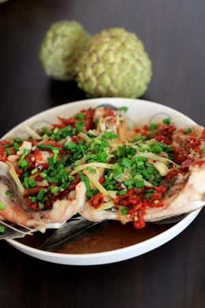 Spicy Fish Head (Chopped Pepper)