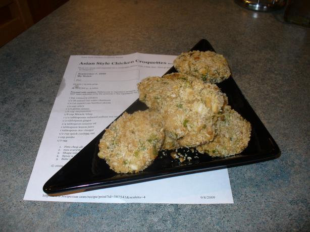 Asian Style Chicken Croquettes