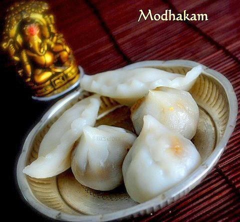 Mothagam Recipe / Modak Recipe With Video
