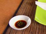 Soy Ginger Dipping Sauce