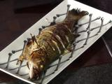 Whole Grilled Fiesta Fish
