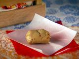 """Pecan Caramels (""""Glorias"""")"""