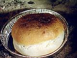 Native American Bread
