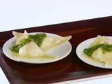 Four Cheese Ravioli with Herb Pesto