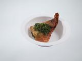Brianna's Empanada with Chimichurri Sauce