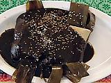 Mole Negro or Dark Mole