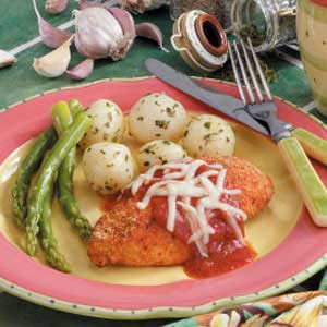 Baked Chicken Parmigiana Recipe