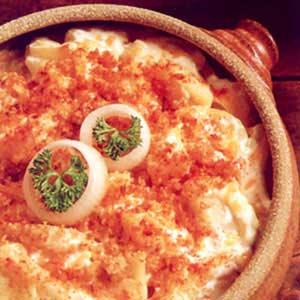 Potato Onion Supreme Recipe