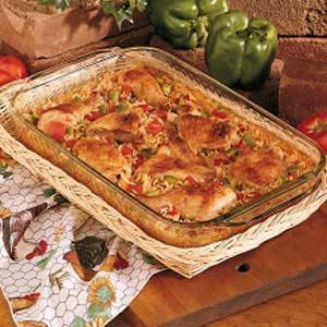 Spanish Rice and Chicken Recipe
