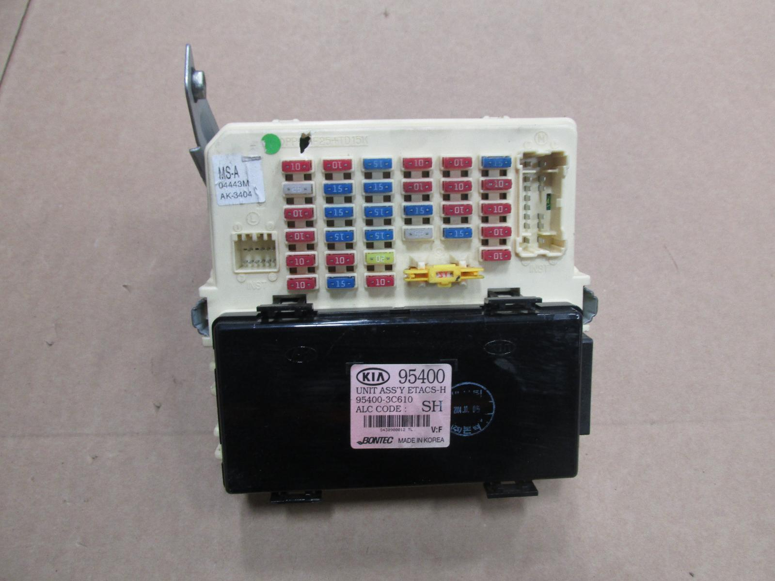 2003 2004 2005 03 04 05 kia optima fuse box block relay panel oem 44923