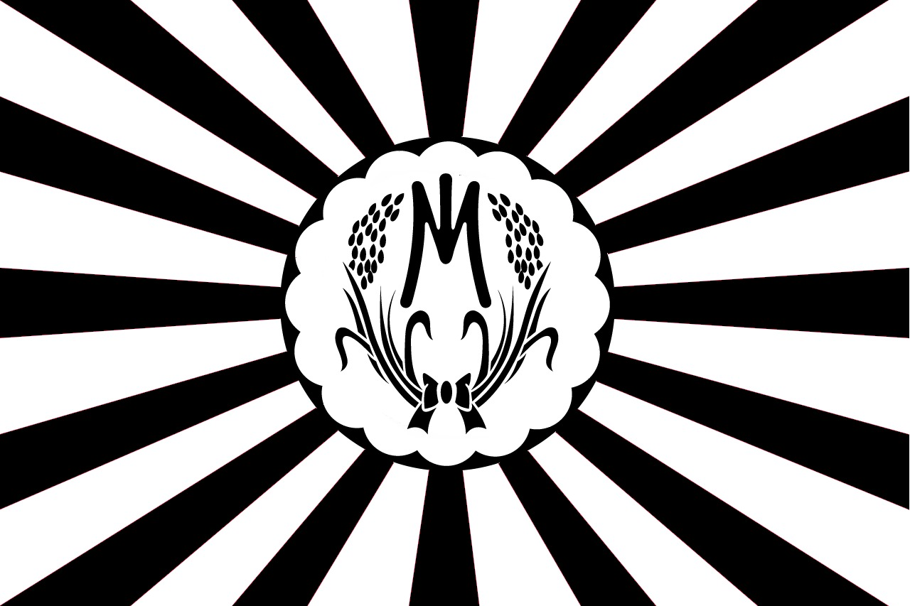 Inagawa kai future emblem concept