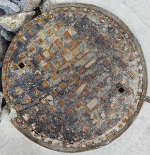 Sewers and drains 0081