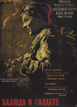 Ballad of a Soldier poster
