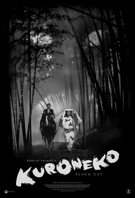 Kuroneko poster