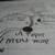 Img_4198_thumb