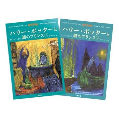 Normal_books_bookcovers_japan_006