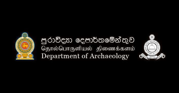 Amendments to Antiquities Ordinance: 'Destroyer-pays' principle proposed