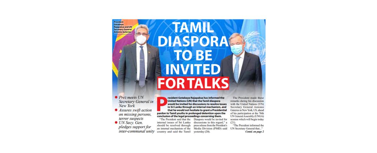 Tamil diaspora to be invited for talks