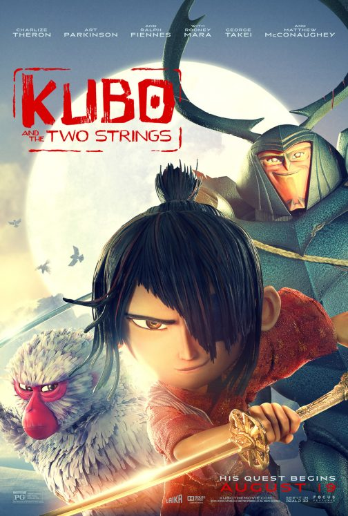 'Kubo and the Two Strings' Advance Screening Passes