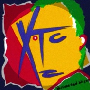 Chain of Command by XTC
